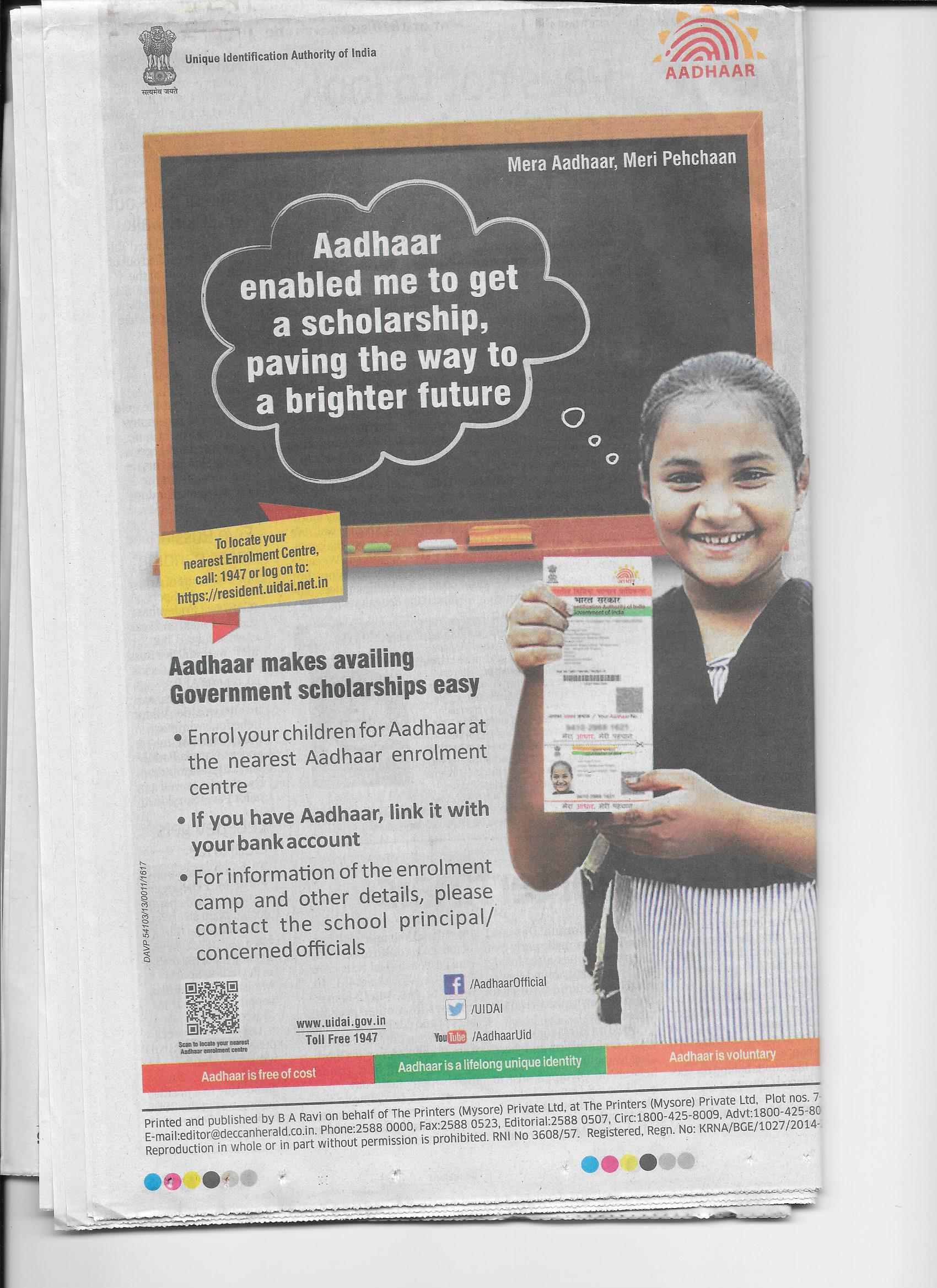 UIDAI's Misleading Advertisement on Scholarships